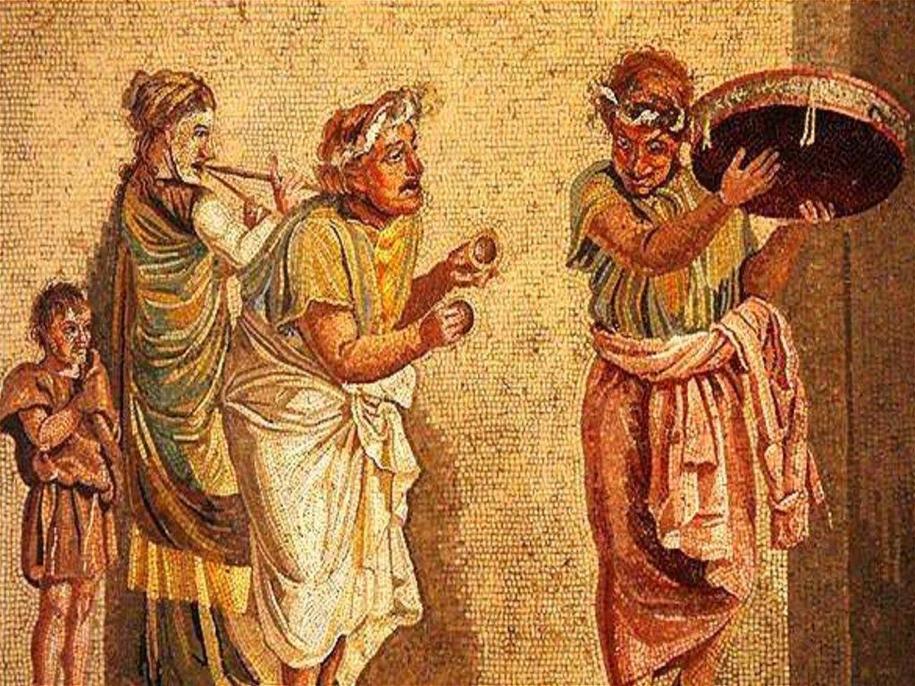 дела танцы древнего рима картинки временем