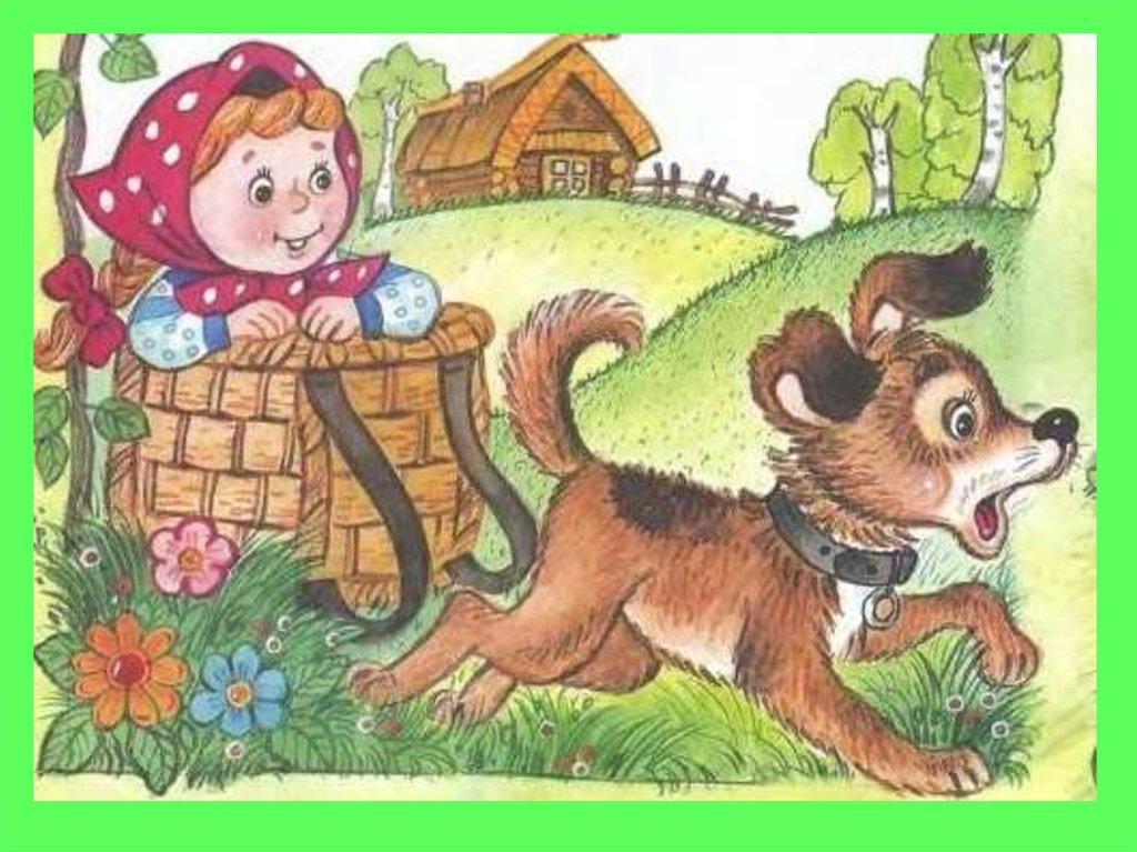 Днем, картинка маша и медведь сказка