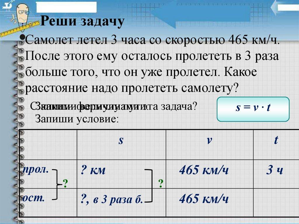 1 работы часа стоимости формула ломбарде оценка часов