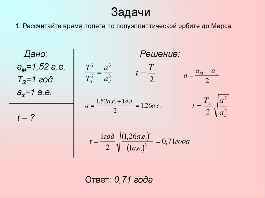 Решение задачи дано 1 5 года егэ математика решения задачи вариант 4