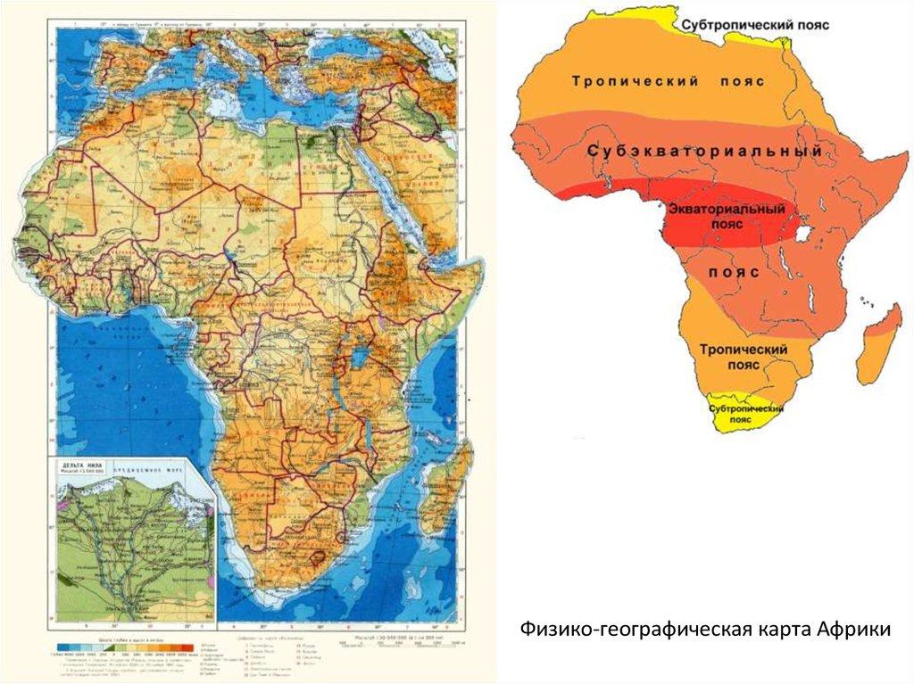 Vid Afriki Iz Kosmosa Fiziko Geograficheskaya Karta Afriki