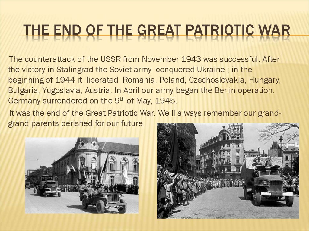 The end of the great Patriotic war