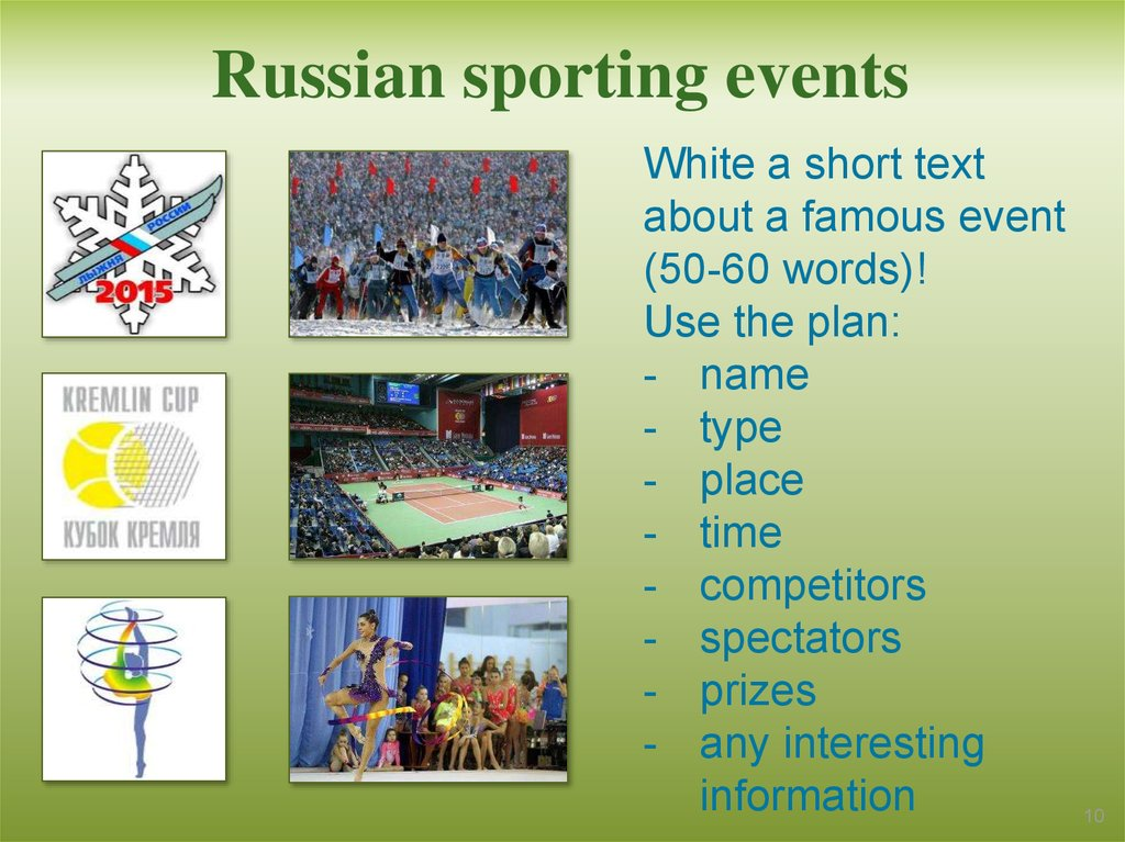 Russian sporting events
