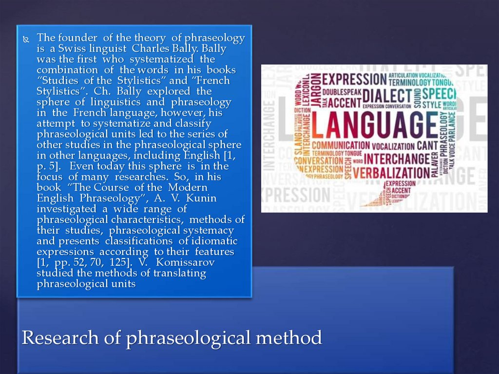 Research of phraseological method