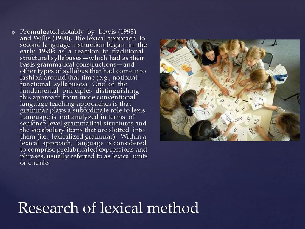 Research of lexical method