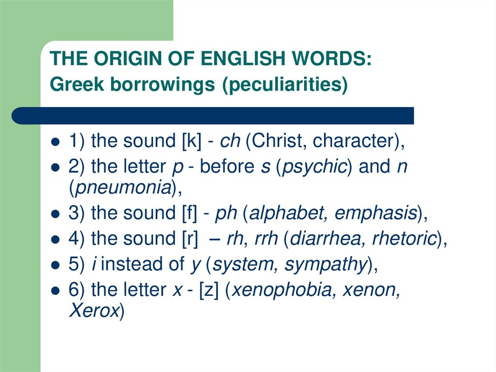 THE ORIGIN OF ENGLISH WORDS: Greek borrowings (peculiarities)