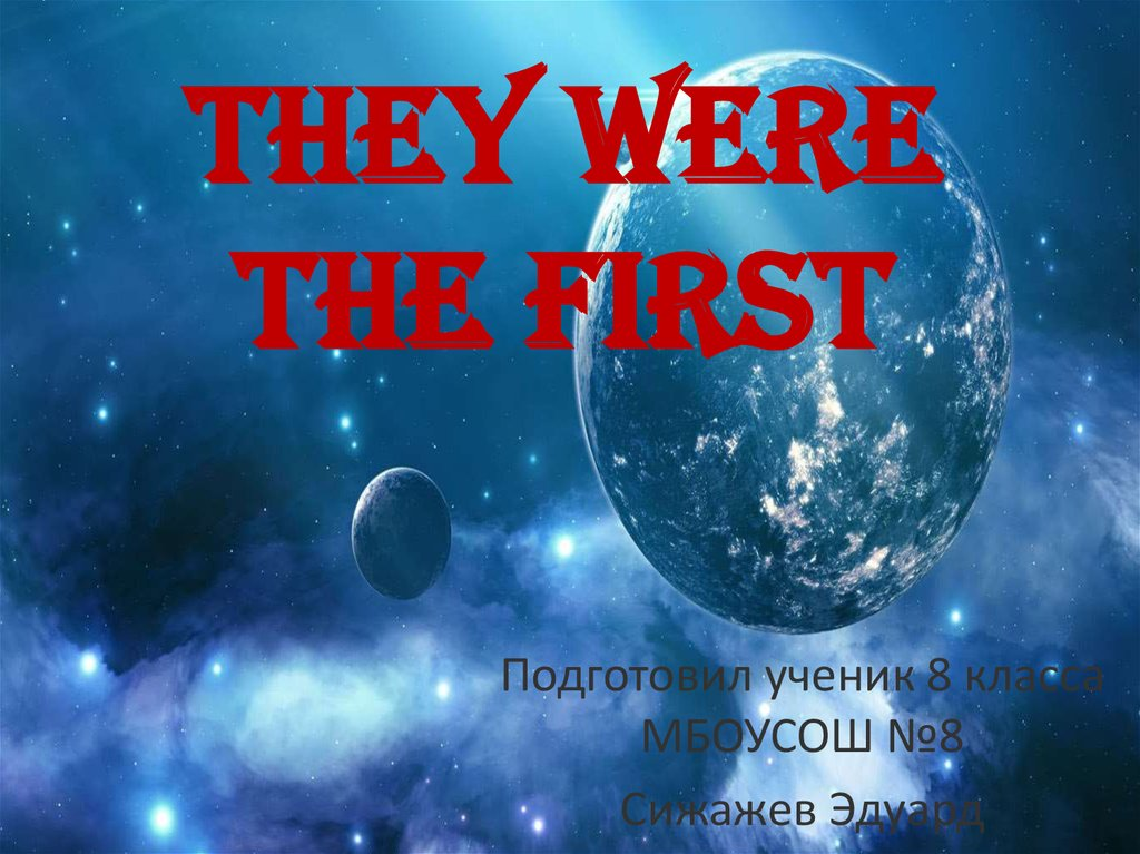 THEY WERE THE FIRST
