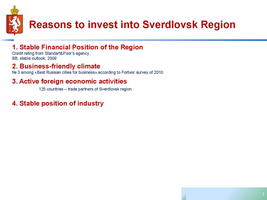 Reasons to invest into Sverdlovsk Region