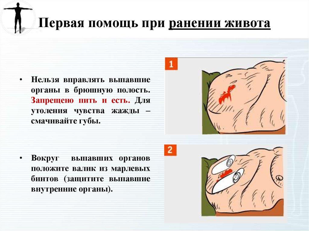 том, различные ранения в картинках лицо