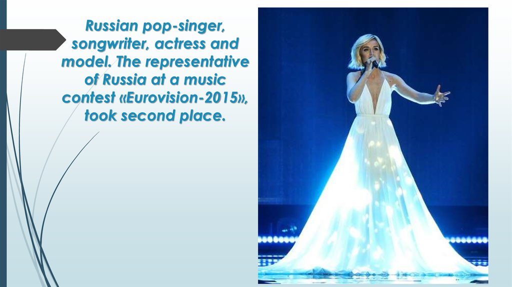 Russian pop-singer, songwriter, actress and model. The representative of Russia at a music contest «Eurovision-2015», took