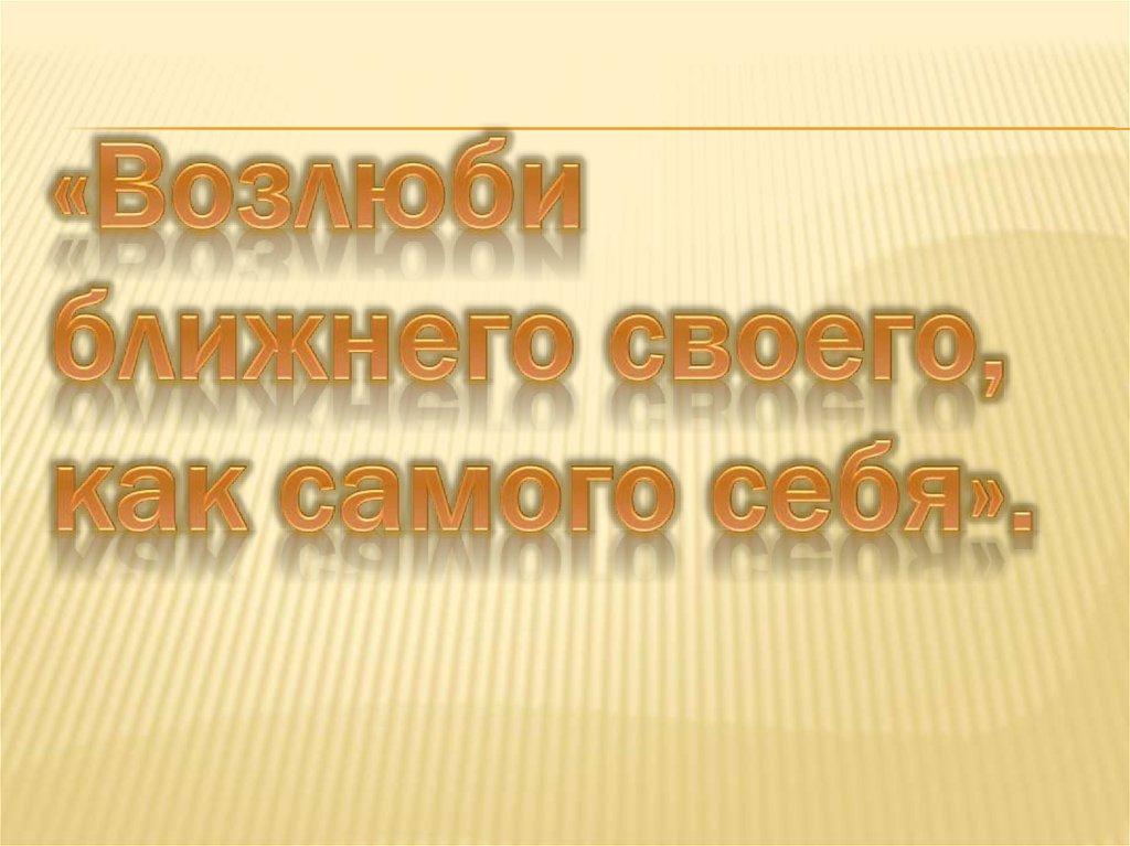 Сайт открытки с библии инновационных идей