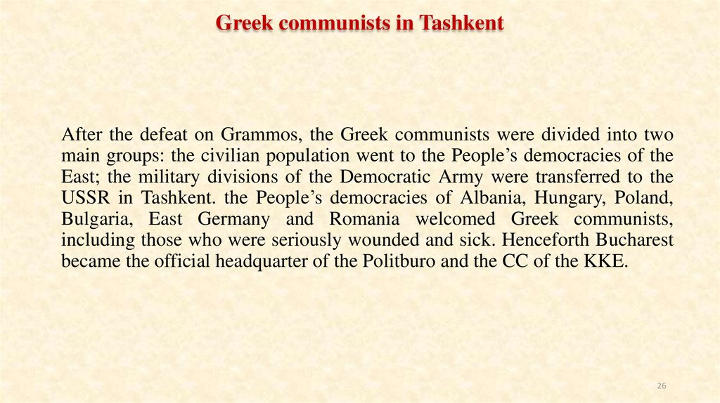 Greek communists in Tashkent