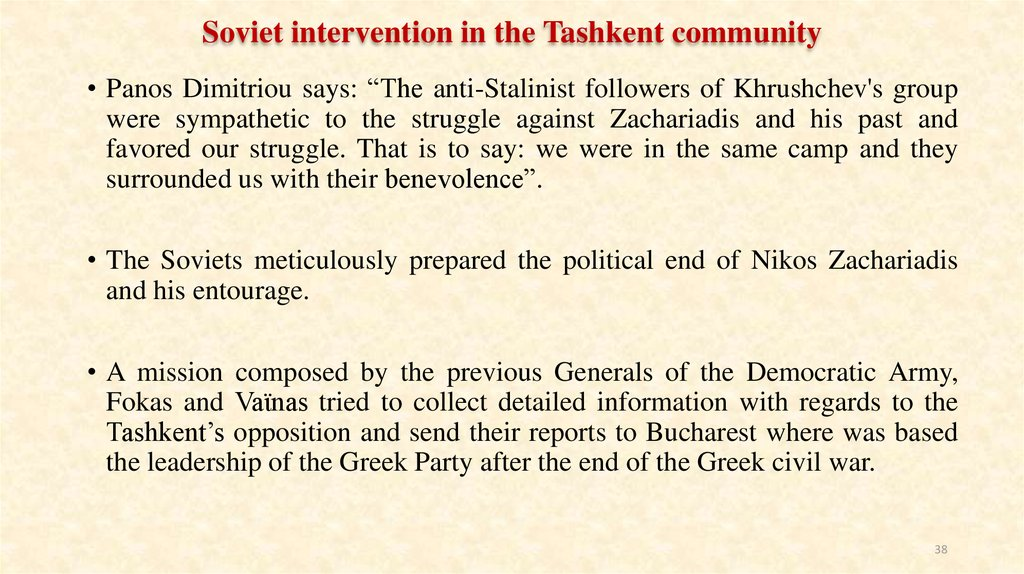 Soviet intervention in the Tashkent community