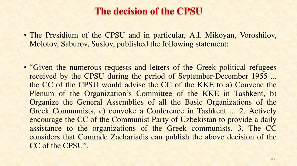 The decision of the CPSU