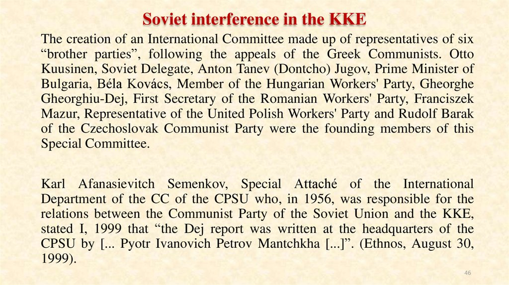 Soviet interference in the KKE