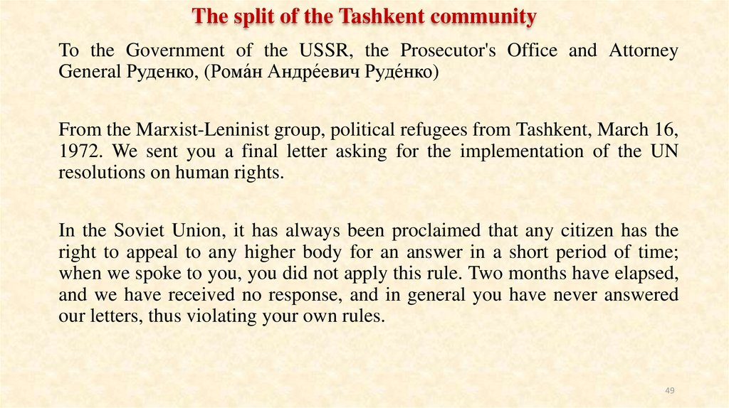 The split of the Tashkent community