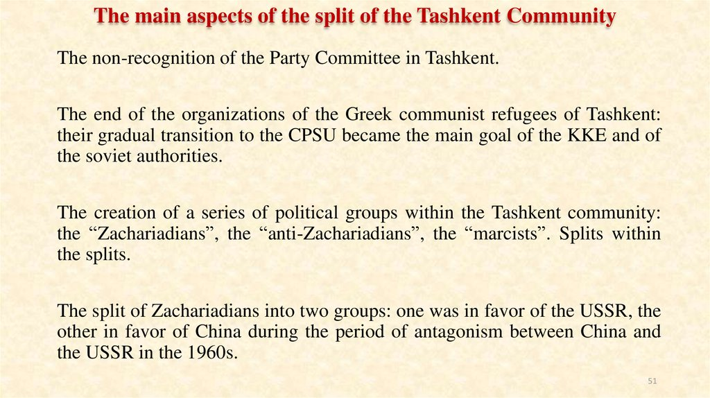 The main aspects of the split of the Tashkent Community