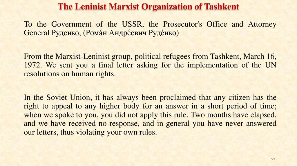 The Leninist Marxist Organization of Tashkent