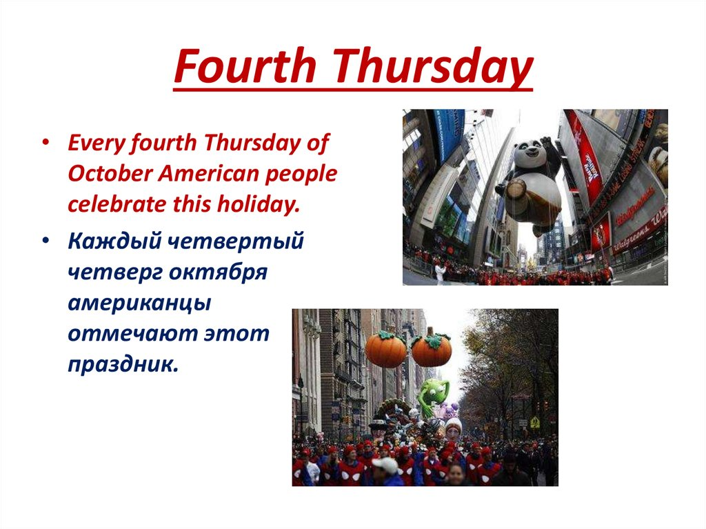 Fourth Thursday