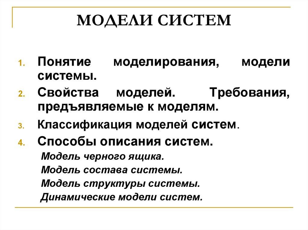 Практическая работа 11 класс модели систем работа для девушки город новосибирск