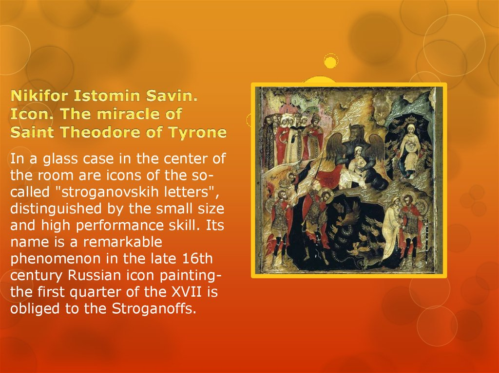 Nikifor Istomin Savin. Icon. The miracle of Saint Theodore of Tyrone