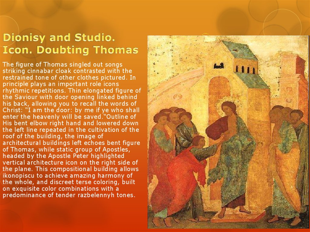 Dionisy and Studio. Icon. Doubting Thomas