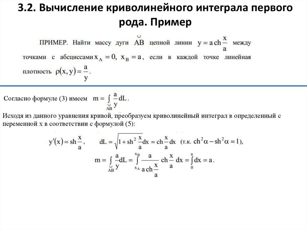 Интегралы первого рода решение задач теорема сложения вероятности примеры решения задач