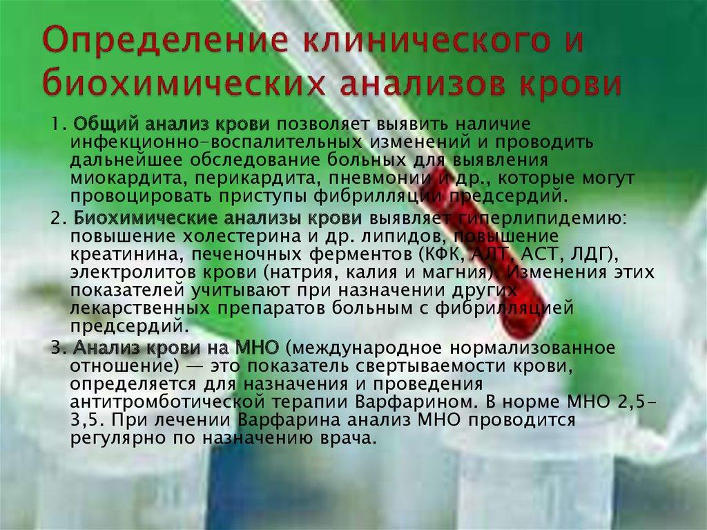Сдаче к как крови анализа подготовиться биохимического на анализ сколько крови делается hcv