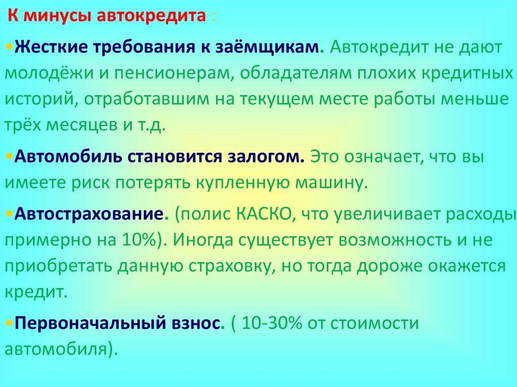 кредит наличными 600000 рублей на 5 леткак быстрее рассчитаться с кредитом