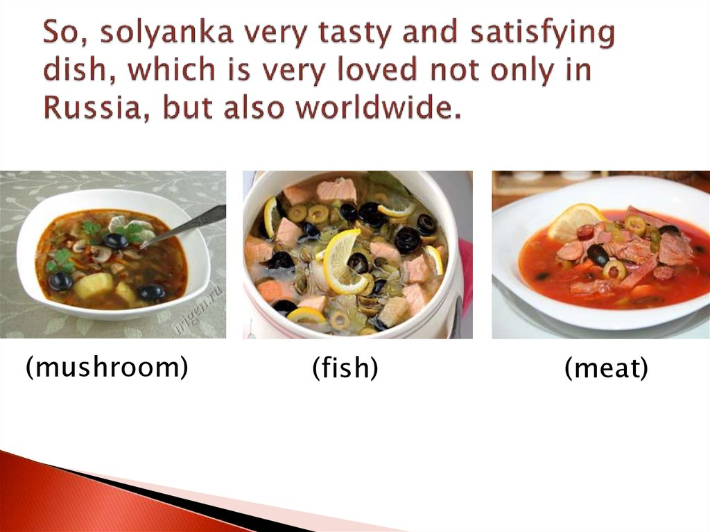 So, solyanka very tasty and satisfying dish, which is very loved not only in Russia, but also worldwide.