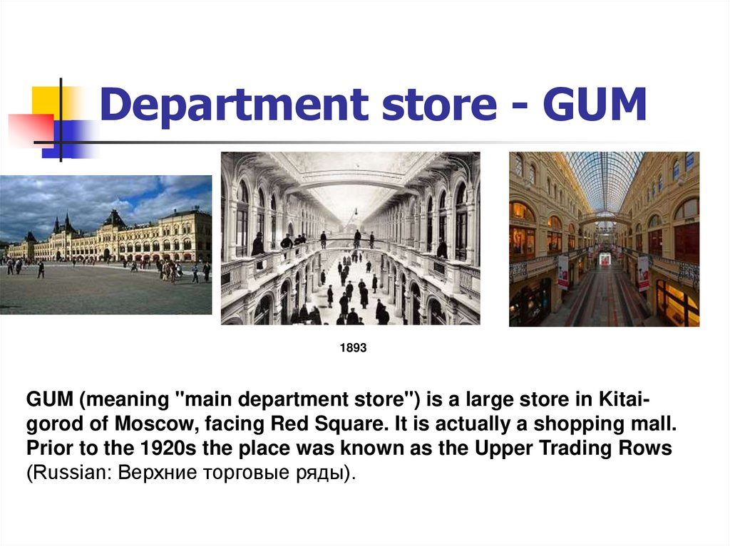 Department store - GUM