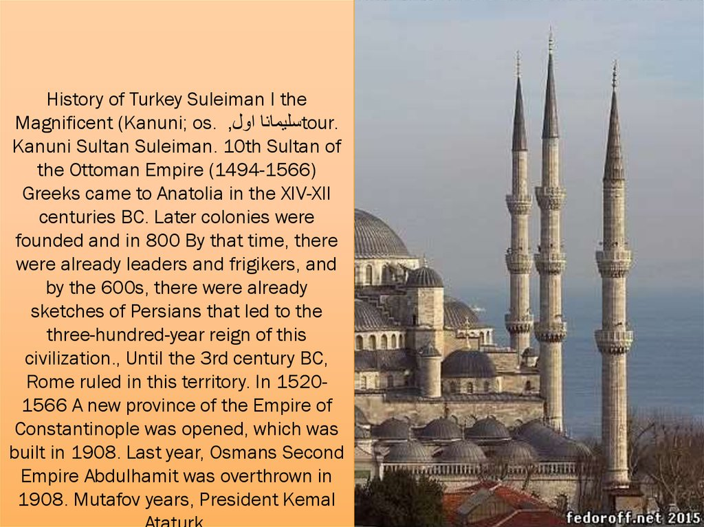 History of Turkey Suleiman I the Magnificent (Kanuni; os. سليمانا اول, tour. Kanuni Sultan Suleiman. 10th Sultan of the Ottoman