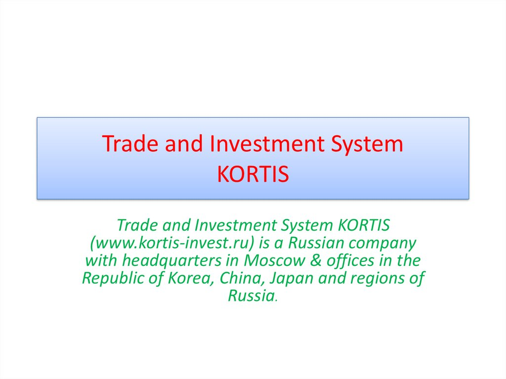 Trade and Investment System KORTIS