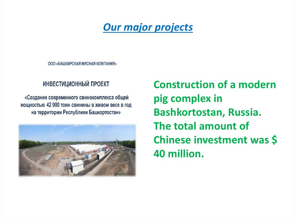 Our major projects
