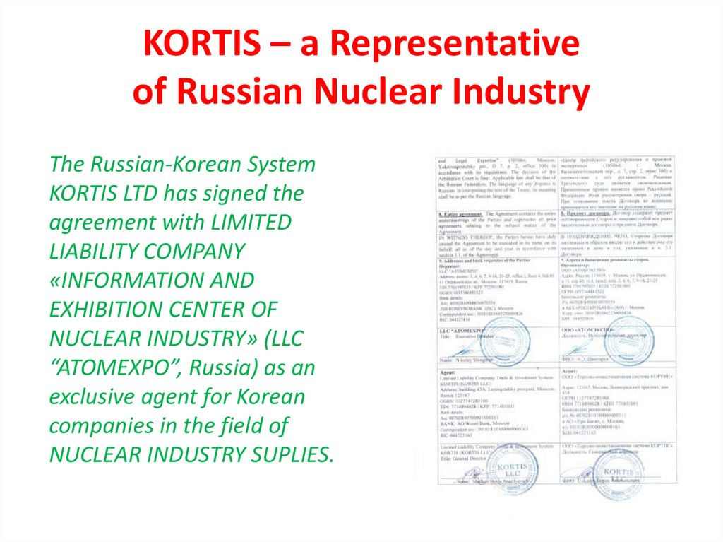 KORTIS – a Representative of Russian Nuclear Industry
