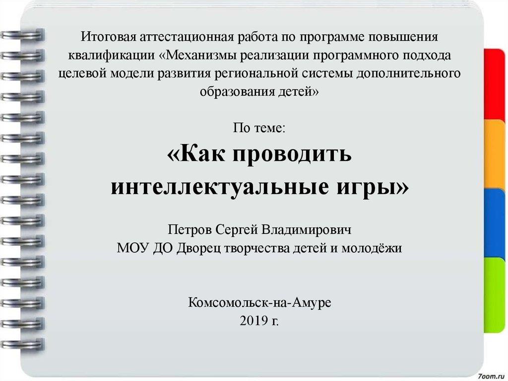 Девушка модель работы педагога дополнительного образования девушки модели в киреевск