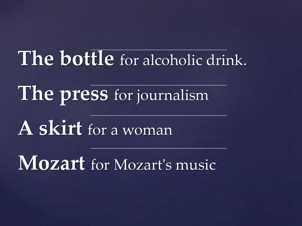 The bottle for alcoholic drink. The press for journalism A skirt for a woman Mozart for Mozart's music