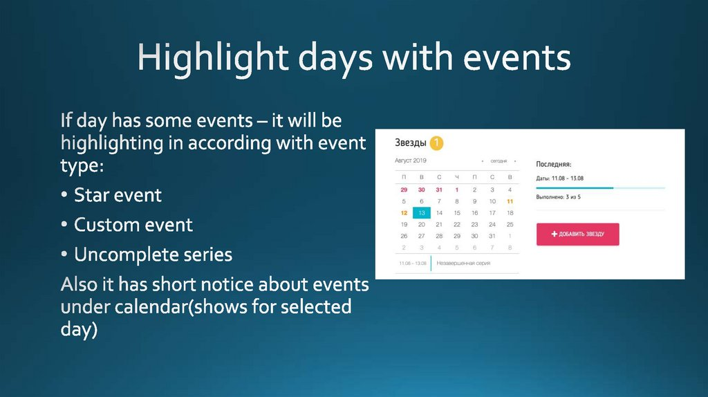 Highlight days with events