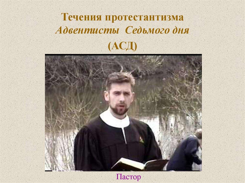 АУДИОБИБЛИЯ АСД СКАЧАТЬ БЕСПЛАТНО