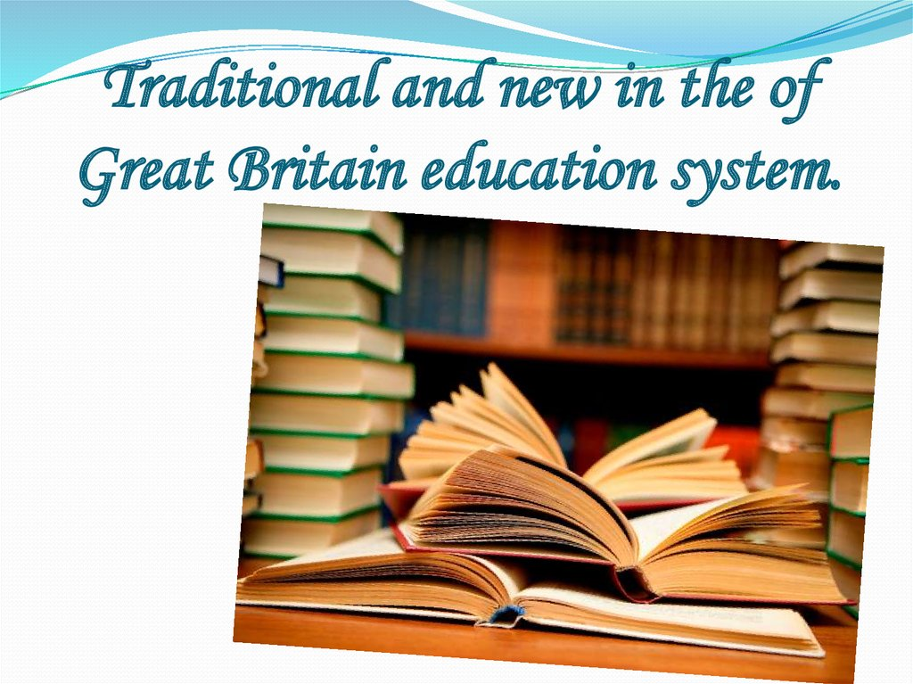 Traditional and new in the of Great Britain education system.