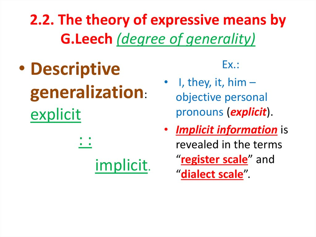 2.2. The theory of expressive means by G.Leech (degree of generality)