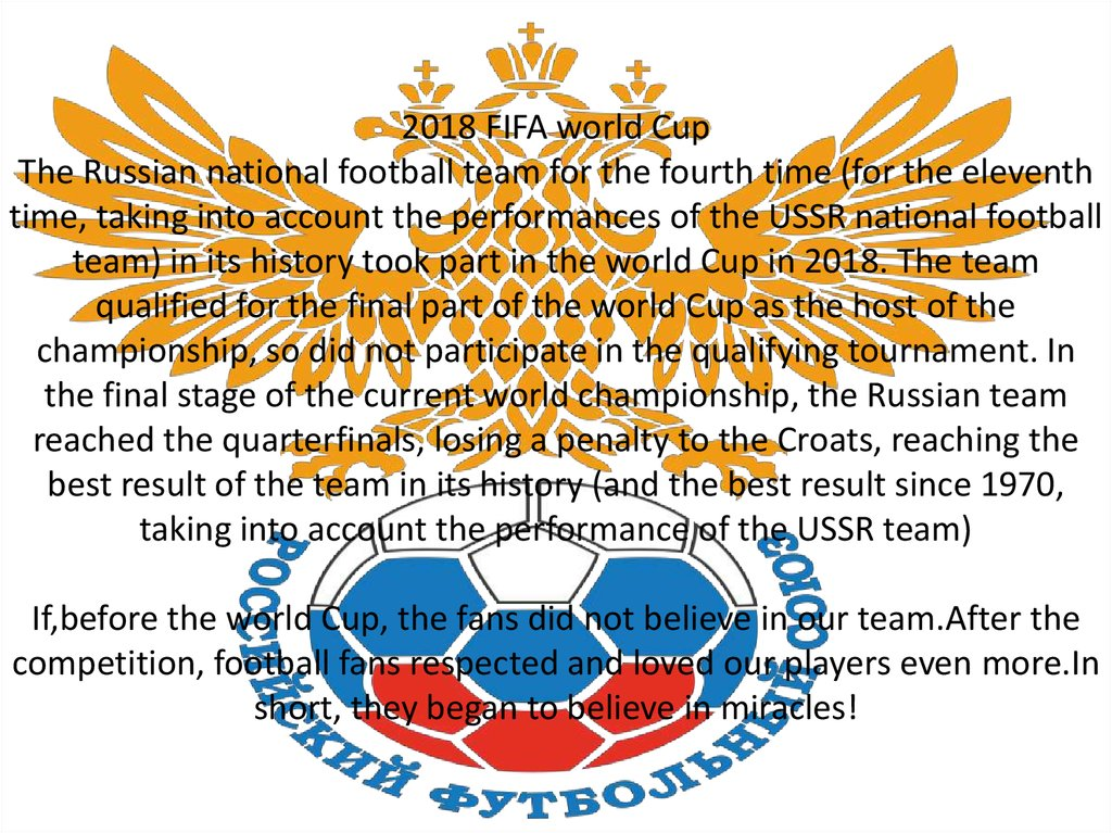 2018 FIFA world Cup The Russian national football team for the fourth time (for the eleventh time, taking into account the