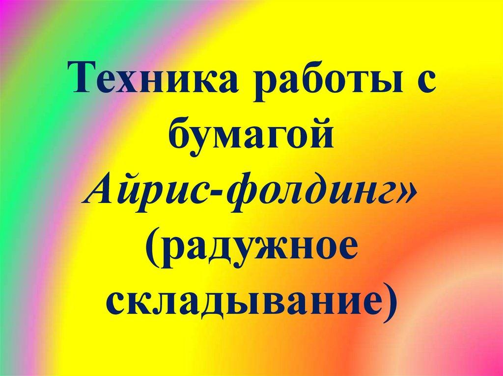 Работа онлайн радужный сайты для фотографов украина