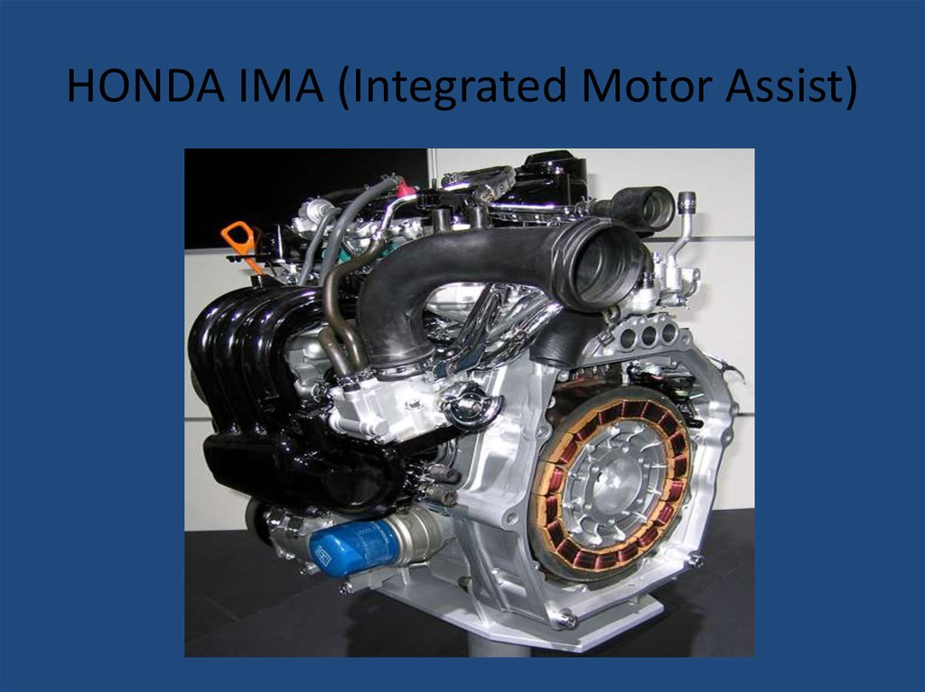 HONDA IMA (Integrated Motor Assist)