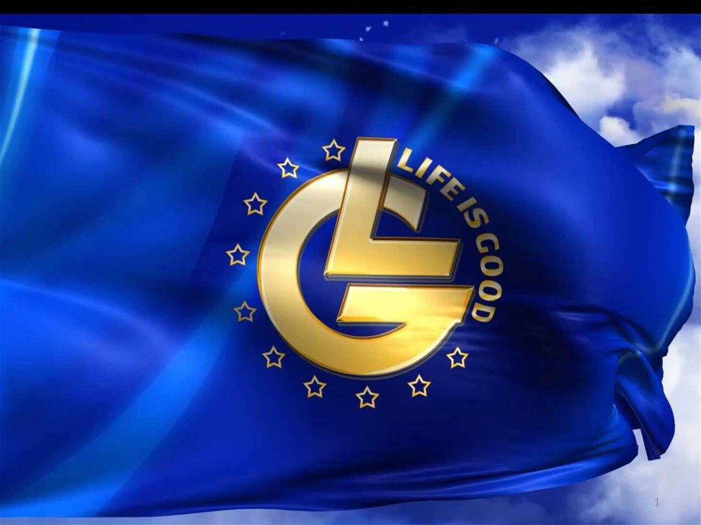 Логотип компании Life is Good
