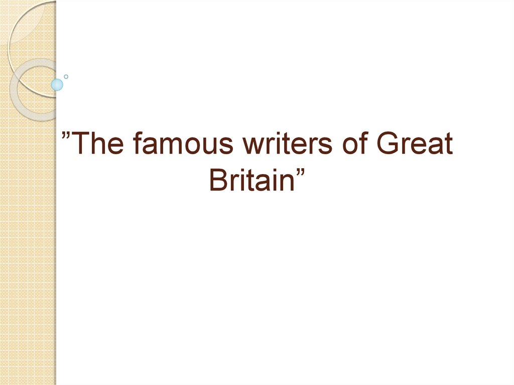 """The famous writers of Great Britain"""