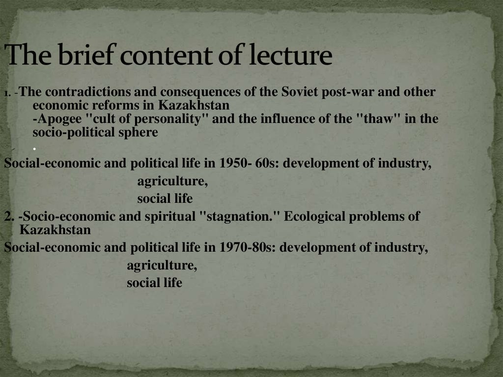 The brief content of lecture