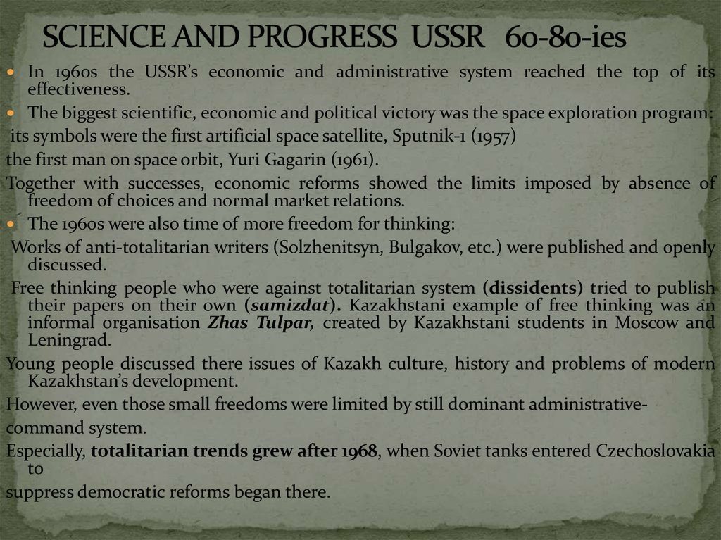 SCIENCE AND PROGRESS USSR 60-80-ies