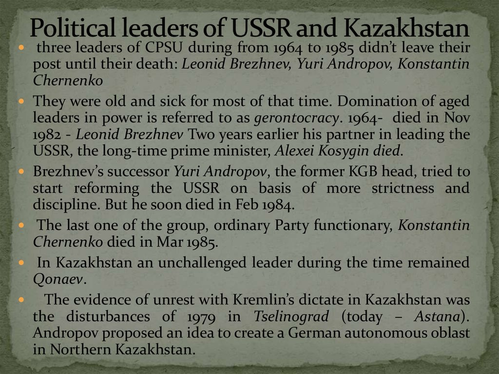 Political leaders of USSR and Kazakhstan