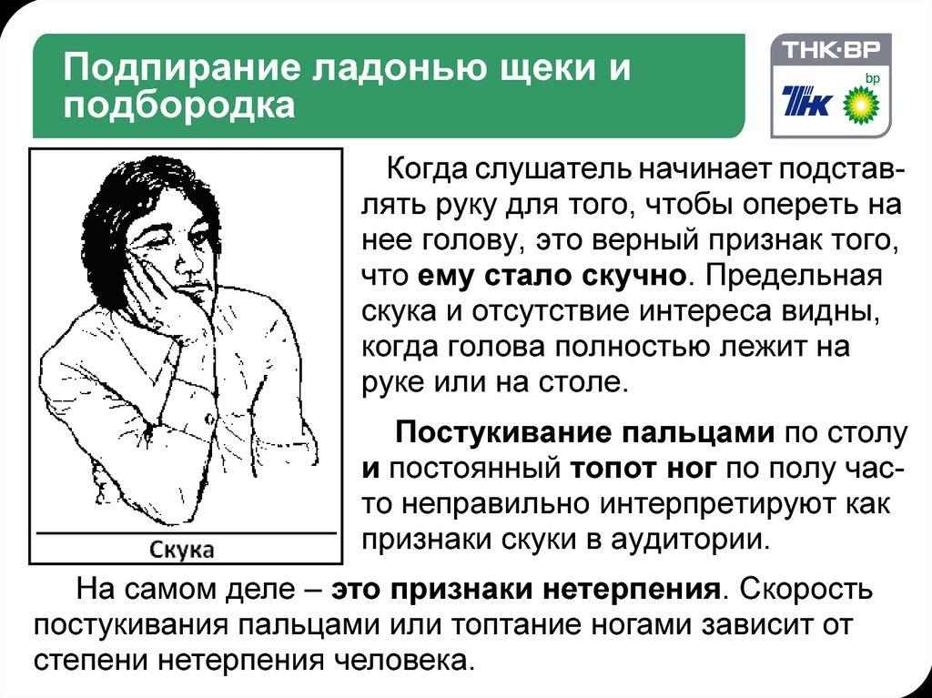 porno-toptanie-zhenskoy-nozhkoy-russkie-lesbiyanki-vebkoy